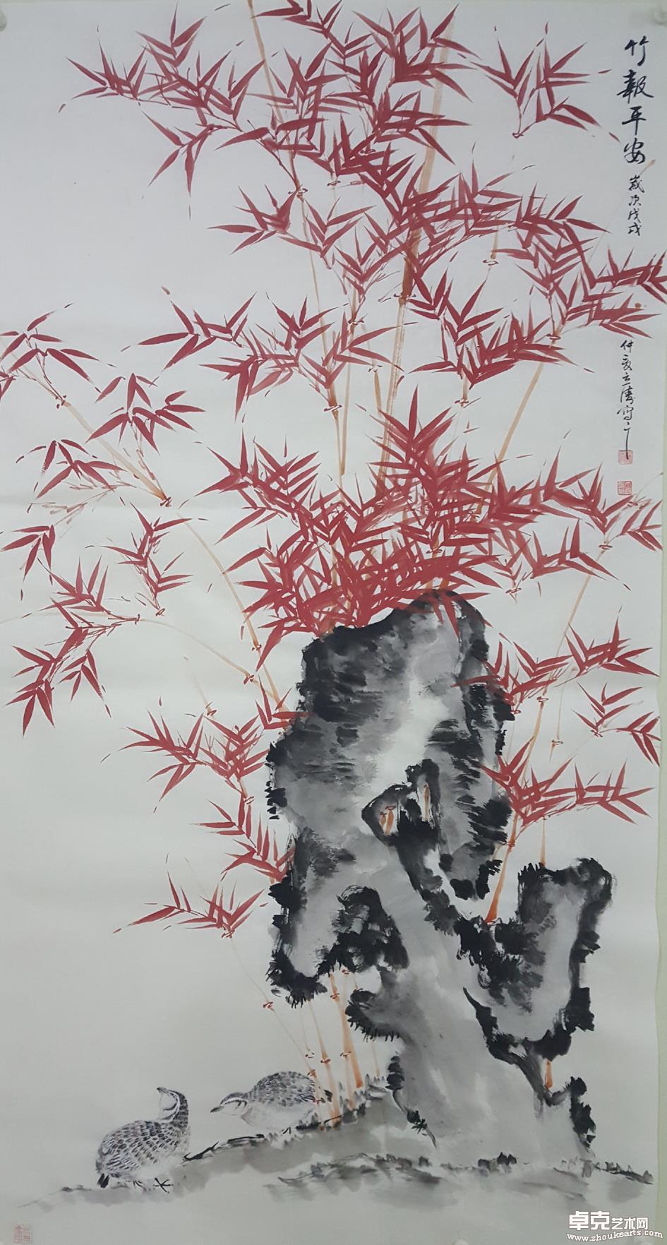 竹报平安180-97